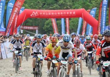 井冈山国际山地赛道杜鹃花节山地自行车骑行乐