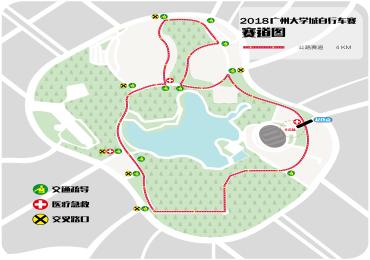 2018广州大学城环岛自行车赛