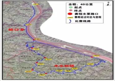 2018陕西佳县枣花节山地自行车挑战赛