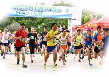 2019第五届平湖凤凰山跑山赛