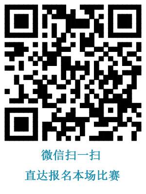2016中国山地自行车公开赛贵州·龙里站 赛事报名