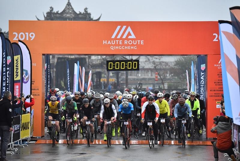 世界顶级体验式自行车赛Haute Route大青城落地都江堰、汶川 中国选手包揽男女单人组冠军